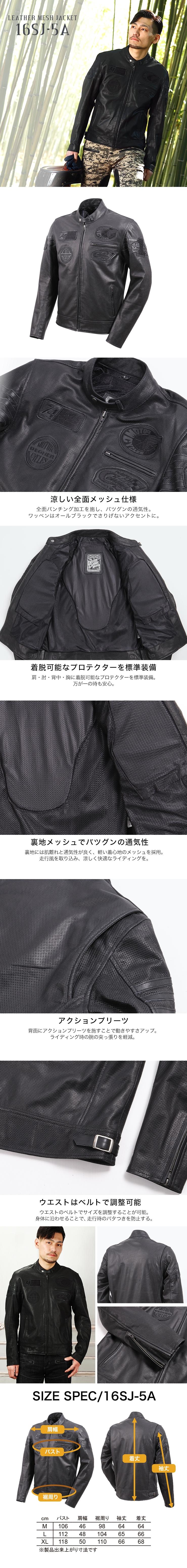 デグナー DEGNER ライダースジャケット 16SJ-5A メンズ 本革 レザー