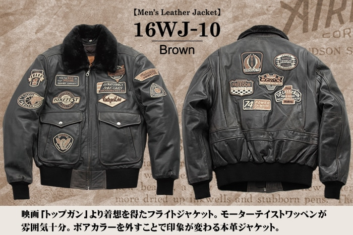 レザー 本革 牛革 ボア フライト ヴィンテージ ブラウン バイカ— ジャケット 秋 冬 男 16WJ-10 デグナー
