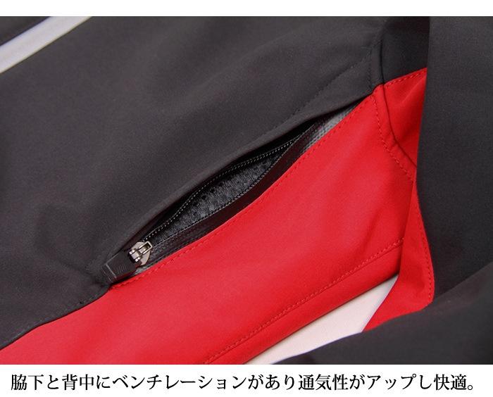 ソフト シェル ジャケット デグナー プロテクター CE レベル2 プロテクター ブラック レッド ブルー グレー 耐水圧