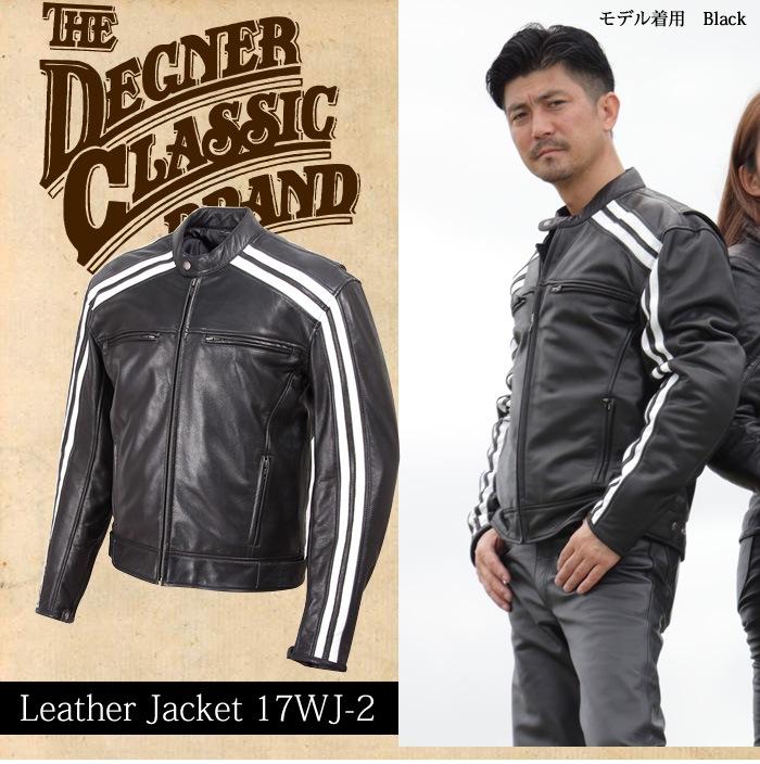 ヴィンテージ感のある柔らかな牛革のダブルライダースジャケット