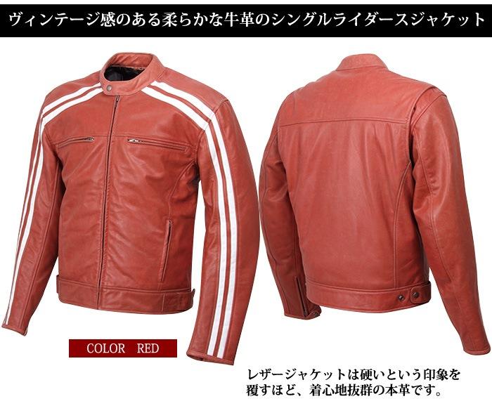 レザージャケットは硬いという印象を覆すほど、着心地抜群の本革です。