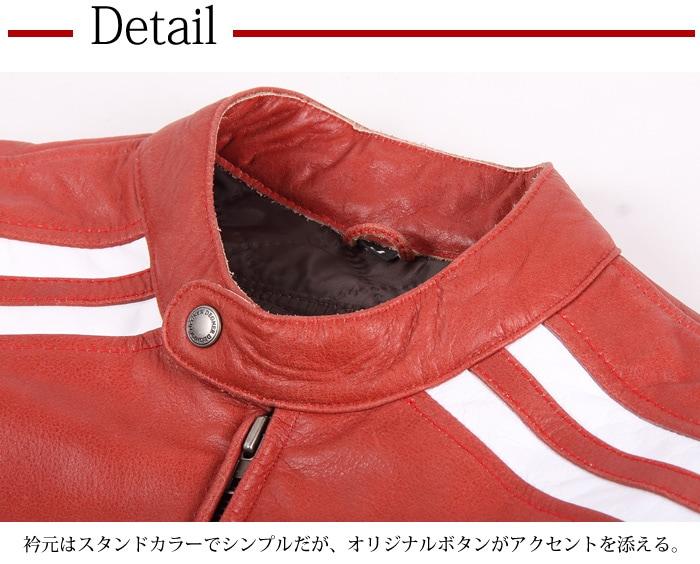 衿元はスタンドカラーでシンプルだが、オリジナルボタンがアクセントを添える。