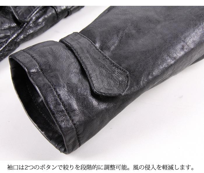 袖口のボタンは2段階で使用可能。 DEGNER 17wj-5 レザージャケット