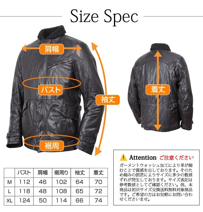 サイズスペックは「バスト」「肩幅」「裾周り」「袖丈」「着丈」の数値になります DEGNER 17wj-5 レザージャケット