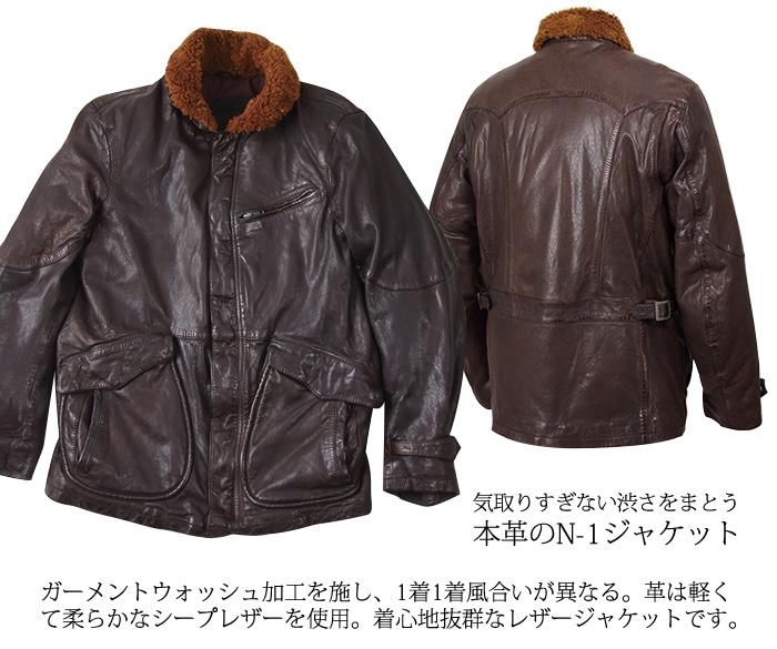 ガーメントウォッシュを施したN-1型レザーデッキジャケット DEGNER 17wj-5 レザージャケット