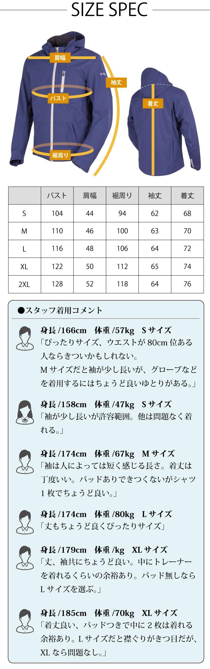 フード付ソフトシェルジャケット/HOODED SOFT SHELL JACKET [18SJ-4]