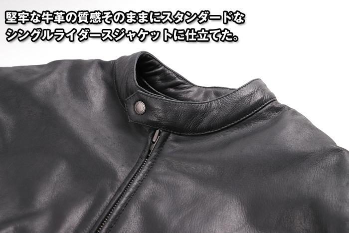 インナー着脱可能 ライダースレザージャケット RIDERS LEATHER JACKET:Inner detachable type ブラック 18WJ-5-BK