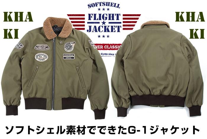 ソフトシェルジャケット G-1 バイク用ジャケット デグナー DEGNER