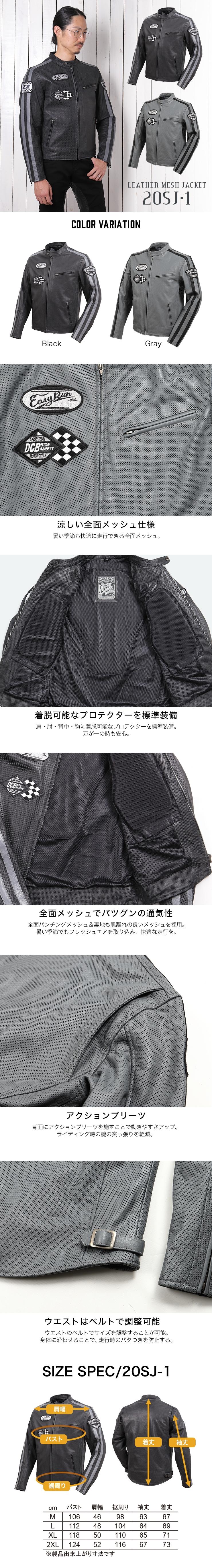 デグナー DEGNER ライダースジャケット 20SJ-1 メンズ 本革 レザー