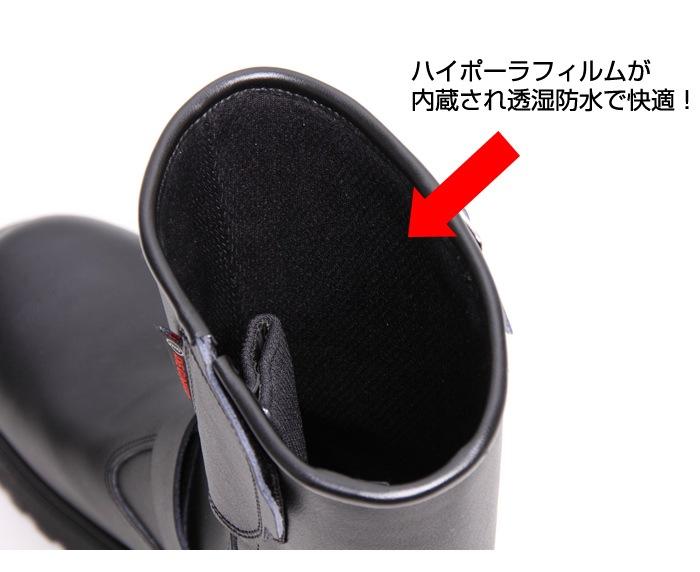 ハイポーラフィルムが内蔵され透湿防水に優れムレにくいブーツ