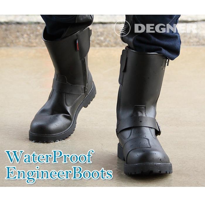 水溜りもへっちゃらの防水ブーツ