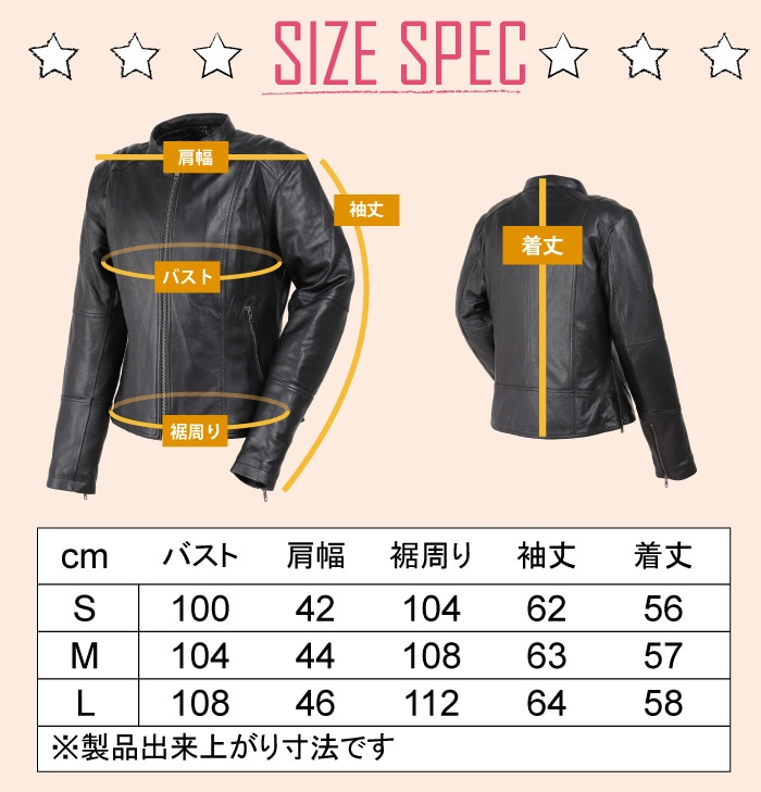 Ladies Sheep leather Jacket/FR18WJ-9