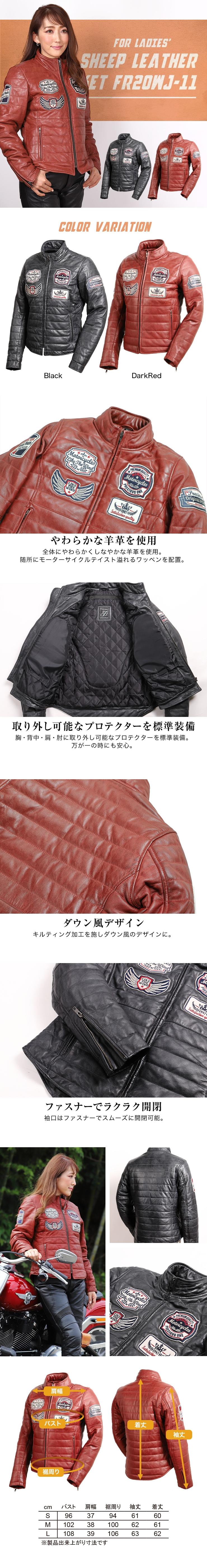 デグナー DEGNER レディースレザージャケット FR20WJ-11 レディース 本革 レザー フード