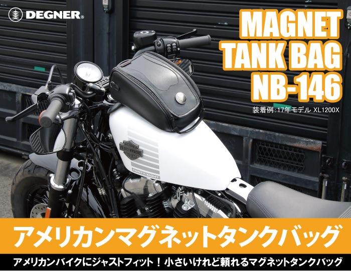 アメリカンマグネットタンクバッグ/MAGNET TANK BAG [NB-146]