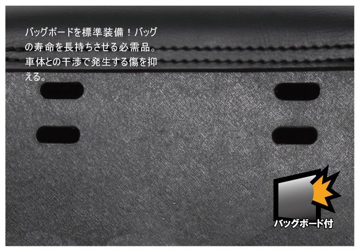 本革/ハーレー/バイク/アメリカン/バッグ/デグナー/DEGNER