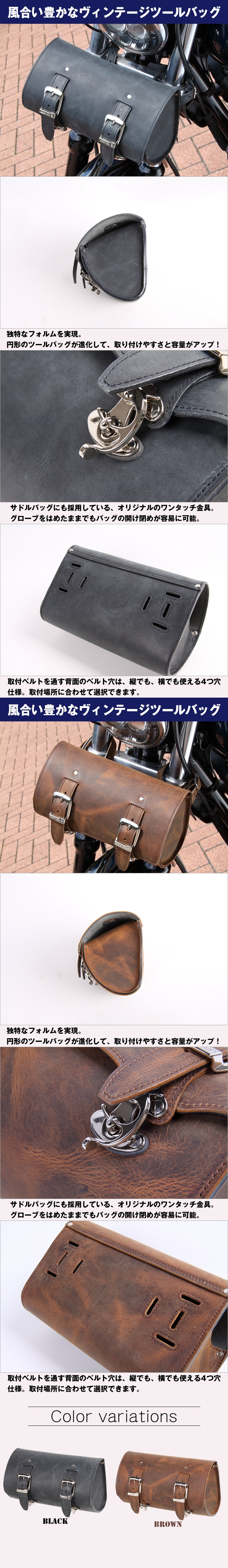 レザー, ヴィンテージ, ツール, バイク, 取付, バッグ, オイルレザー, フォルム, 本革, TG-6