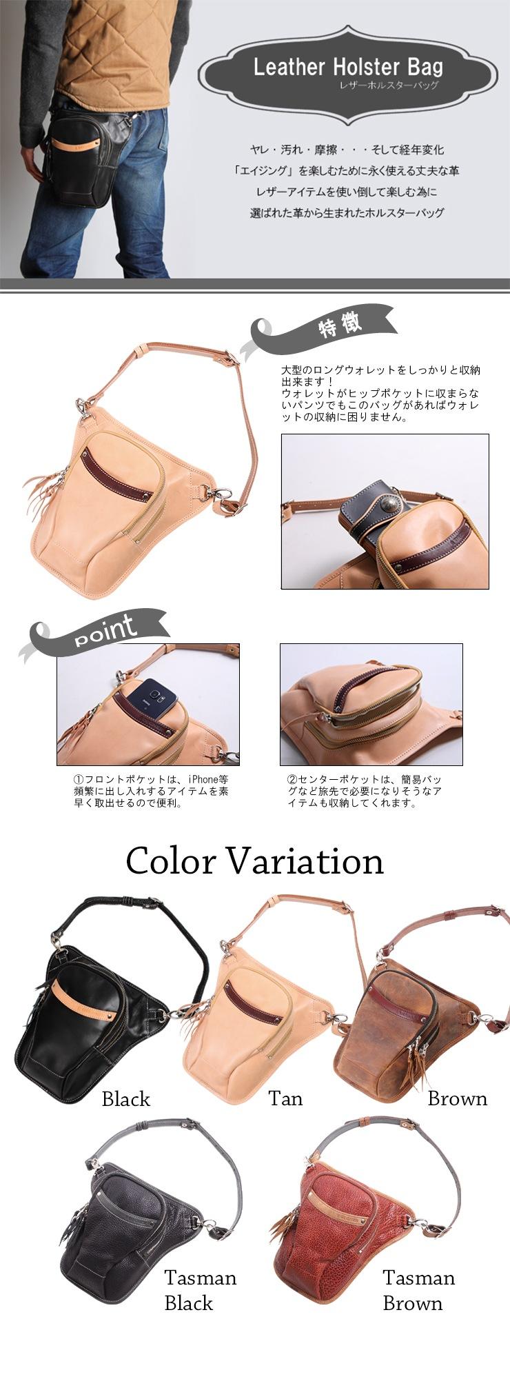 レザー 本革 革 小物 財布 肌 タン 鞄 ウエスト バッグ W-39