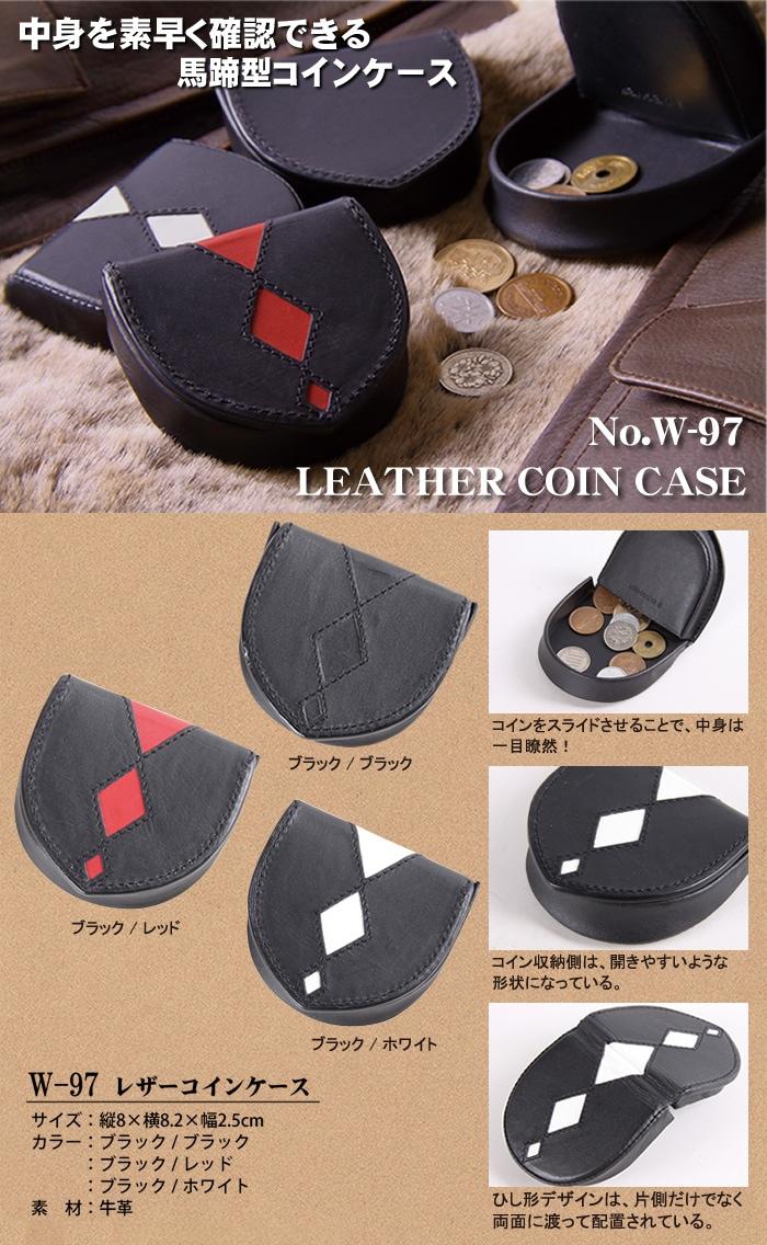 レザー 本革 財布 シンプル 小銭入れ ウォレット W-97 ブラック/ホワイト コインケース