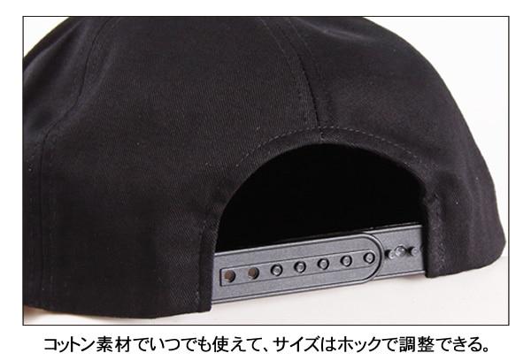 オールコットンでいつでも使えて、サイズはホックで調整できる。