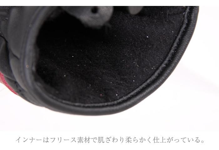 インナーは、フリース素材で肌ざわり柔らかく仕上がっている。