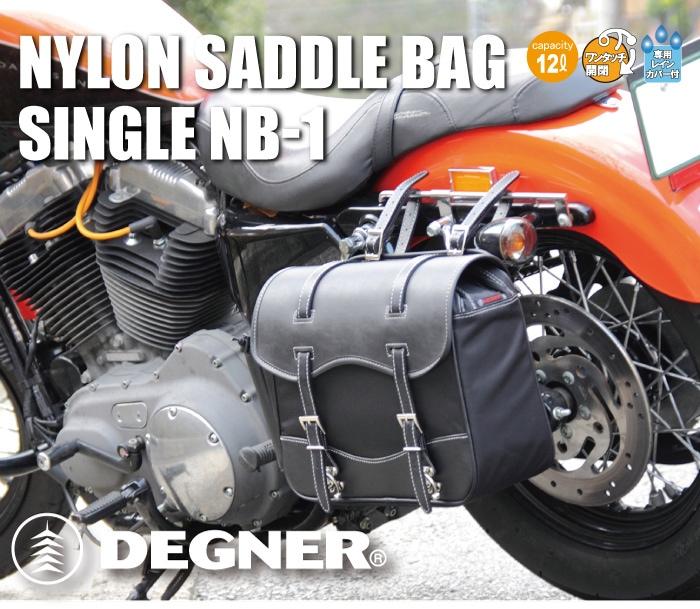 デグナーナイロンサドルバッグ NB-1