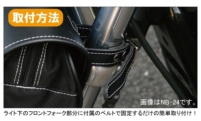 バイク/ツールバッグ/ハーレー