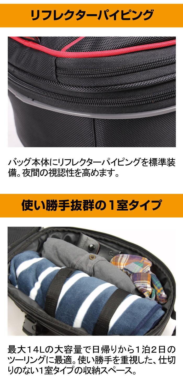容量可変MAX14L簡単取り付けシートバック/NB-95A