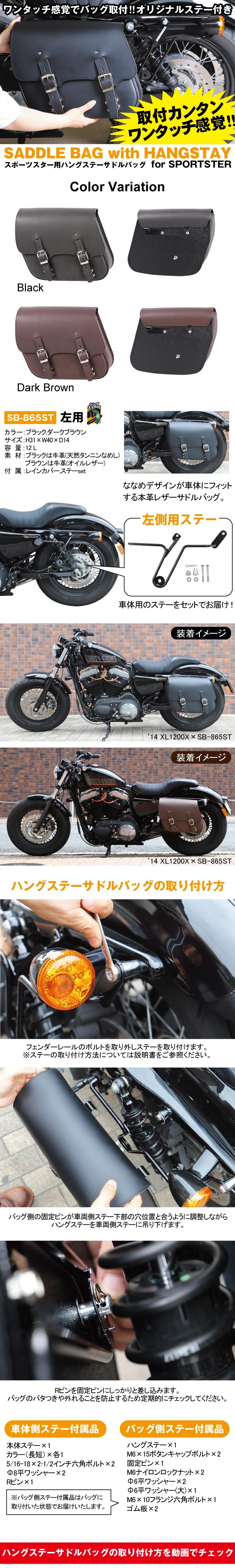 バイク サドルバッグ 本革 ハーレー ツーリング 牛革 サイドバッグ
