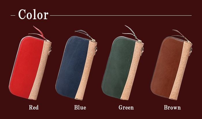 色はレッド、ブルー、グリーン、ブラウンの4色展開。