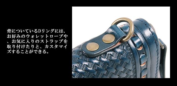 背のDリングには、お気に入りのウォレットロープやストラップが取り付けられる。