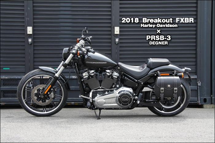 2018 Breakout Harley Davidson デグナー FXSB DEGNER ブレイクアウト ソフテイル レザー サドルバッグ