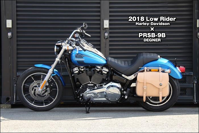 2018 Low Rider Harley Davidson デグナー DEGNER ローライダー レザー サドルバッグ