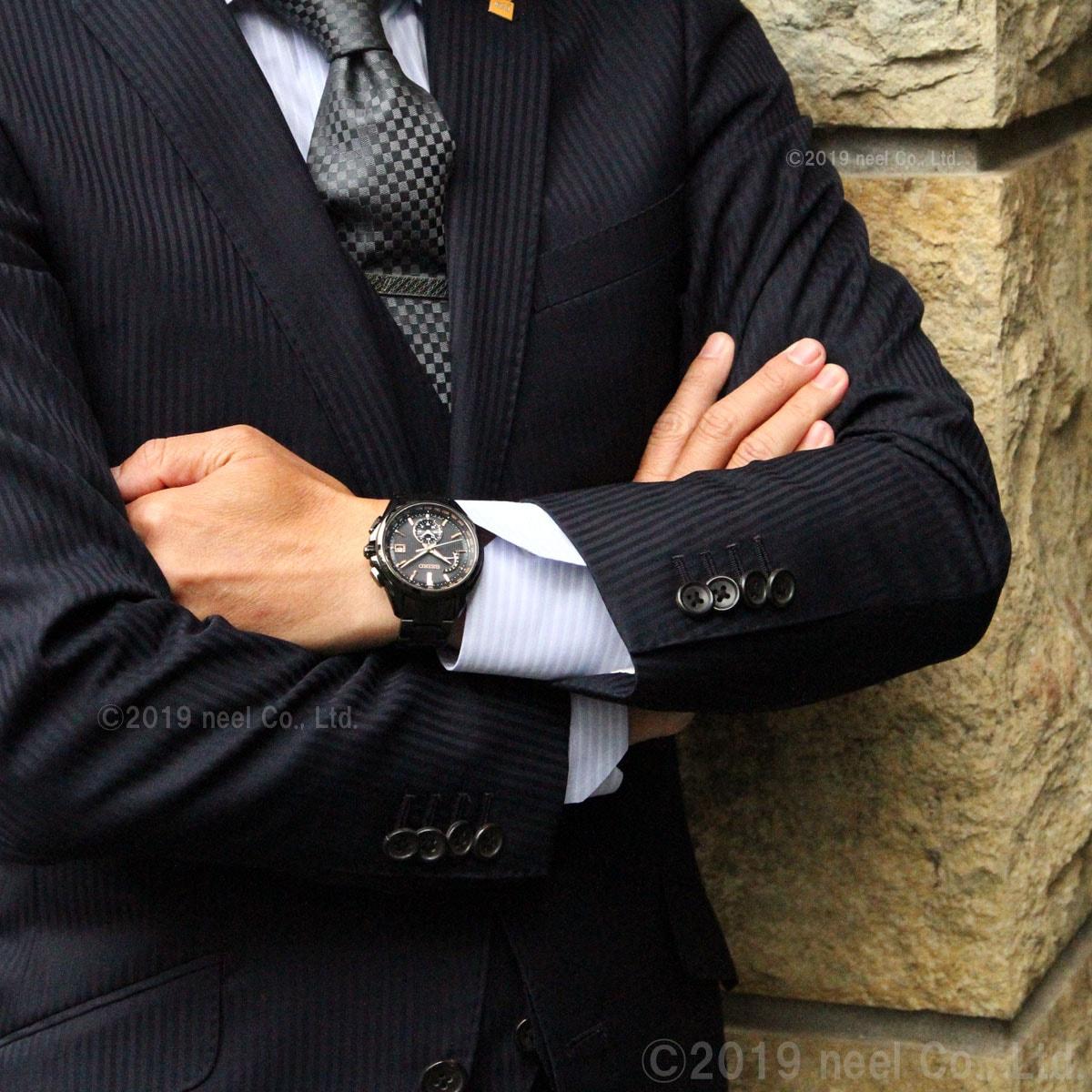 セイコー ブライツ ソーラー電波 SAGA293 ネット流通限定モデル 腕時計 メンズ SEIKO