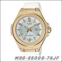 MSG-S500G-7AJF