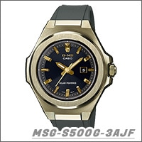 MSG-S500G-3AJF
