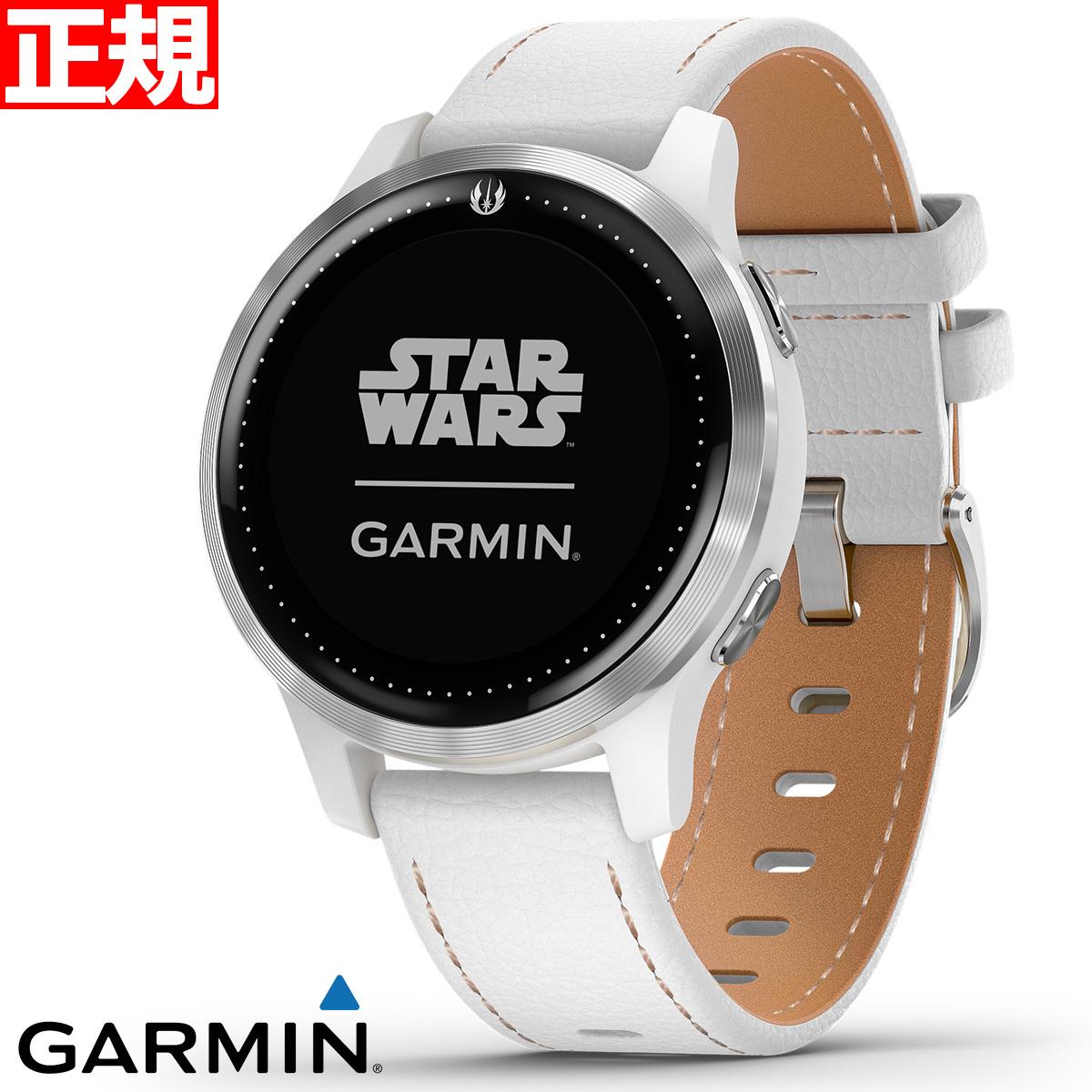 ガーミン GARMIN レガシーサガシリーズ レイ 010-02172-57