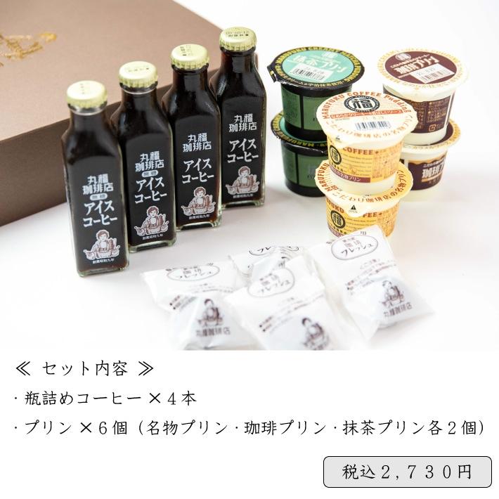 専用のギフトケースを使用したコーヒー&スイーツギフトです。お中元やお歳暮にもおすすめ。