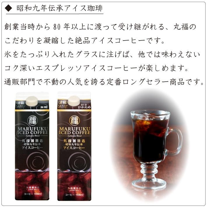 氷をたっぷり入れたグラスに注ぐだけで、濃厚な本格アイスコーヒーが楽しめます