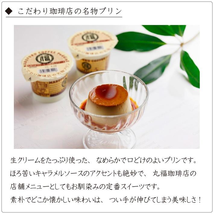 北海道産生クリームをふんだんに使ったこだわりのプリン