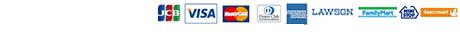 ご注文は熱転ONLINE SHOPへ。カード払いOK。銀行振込・代引も