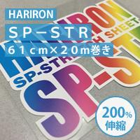 SP-STR