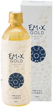 EM・X GOLD