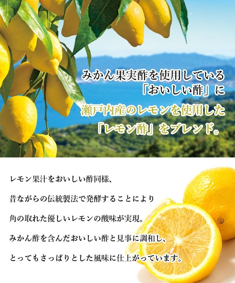 レモン 瀬戸内 広島レモン