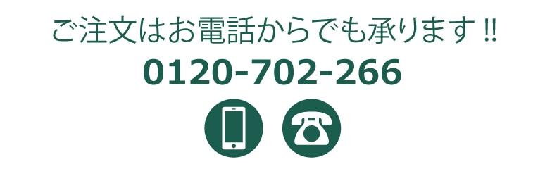 電話受付1