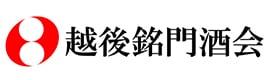 新潟の日本酒 飲み比べ|越後銘門酒会【公式】通販