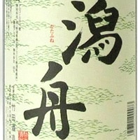 tenryohai