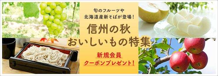 日穀製粉株式会社 オンラインショップ