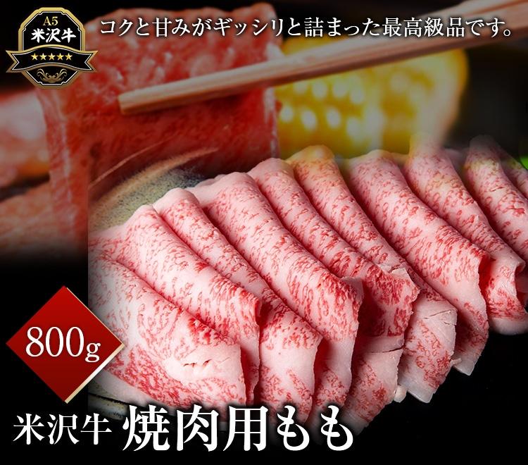 米沢牛ももサイコロステーキ