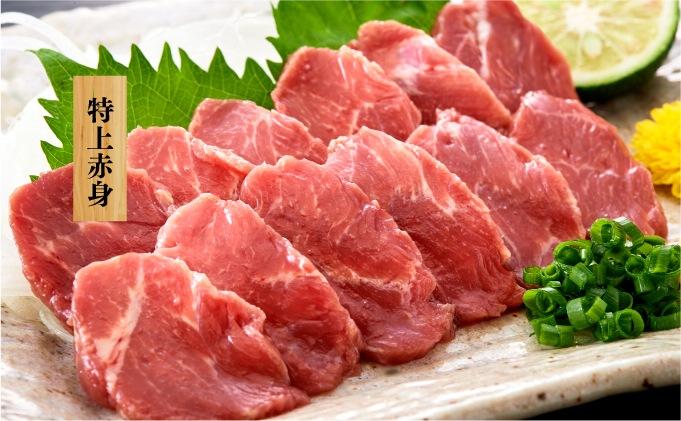 人気食べ比べ3種赤身セット