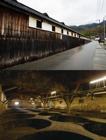 小豆島醤油醸造蔵イメージ